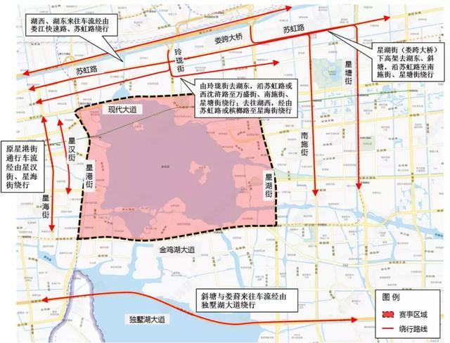 2019苏州环金鸡湖半程马拉松交通管制