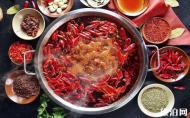 重庆火锅锅底有哪几种 重庆火锅去哪吃