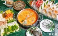 西安泰国菜的餐厅推荐