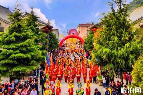 2019云丘山中和节活动攻略