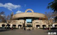 上海博物館開放時間 上海博物館鎮館之寶 上海博物館游玩攻略