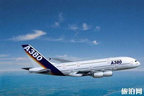 哪些航空公司特价机票可以退 特价机票可以退吗