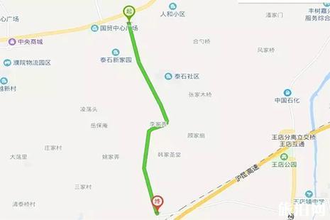 2019嘉兴秀洲区公墓交通管制信息