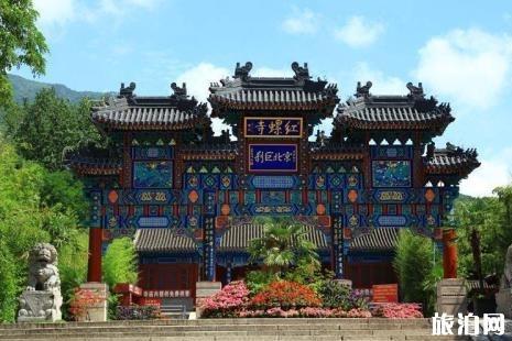北京红螺寺求什么最灵 女士去红螺寺注意事项