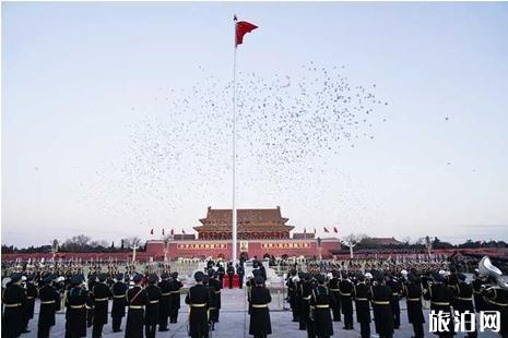 北京6日游旅游攻略