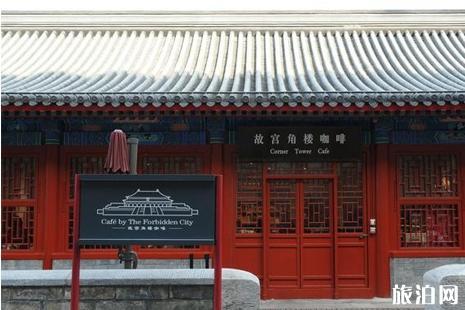 北京文艺咖啡馆攻略