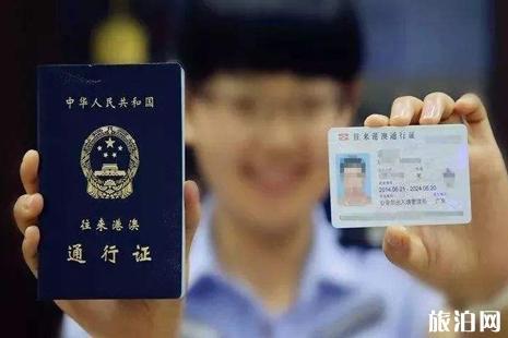 北京港澳通行证续签自助机地点+办理流程