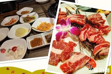 北京烤肉店哪家最好吃