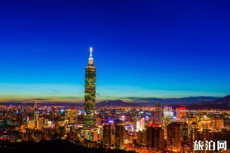 台湾消费高吗 兑换台币怎么划算