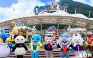 香港海洋公園 香港海洋公園門票 香港海洋公園攻略