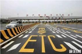 上海取消高速公路省界收费站具体时间+政策