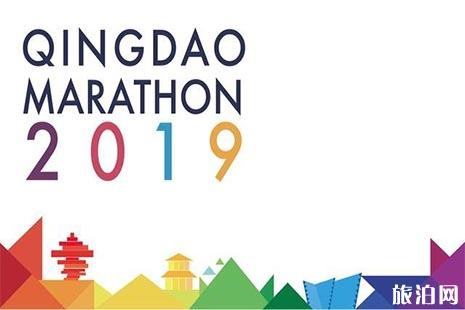 2019青岛马拉松路线