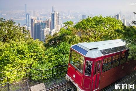2019香港太平山頂纜車票價 香港太平山頂怎么去