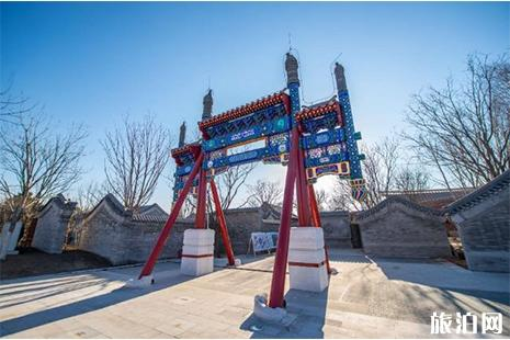 2019世园会北京日5月1日至5月3日活动内容
