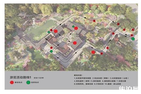 北京延庆世园会购票指南 没带身份证怎么办