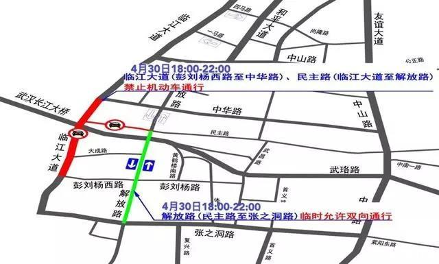 2019武汉长江灯光秀交通管制+最佳观赏点+直播入口