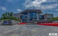 湖南博物館預約 湖南博物館開放時間 湖南博物館鎮館之寶