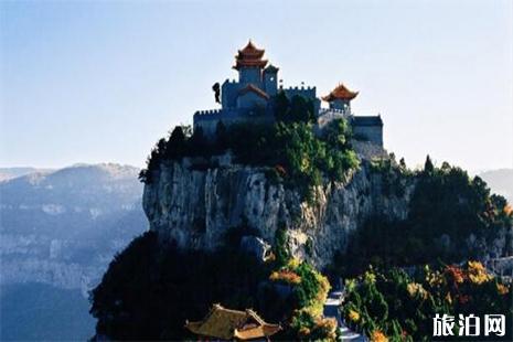 2019山西5月19日中国旅游日免费景点汇总