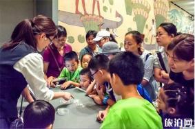 2019上海自然博物馆博物馆日半价优惠信息
