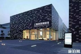 上海有哪些小众博物馆