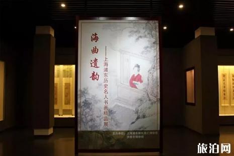 2019博览馆日济南市博物馆活动汇总