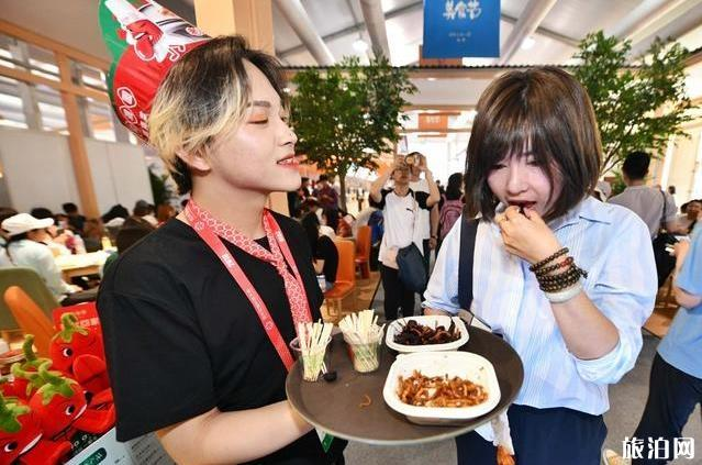 2019北京亚洲美食节活动攻略(时间+地点+门票)