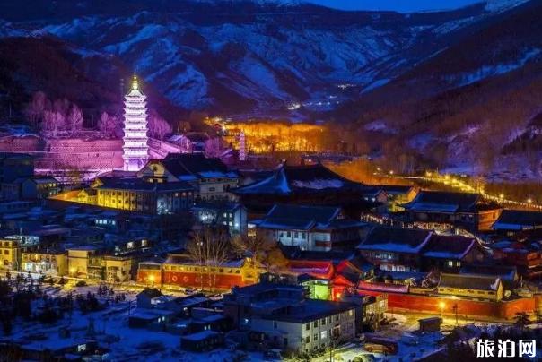 2019中国旅游日五台山门票优惠+交通管制