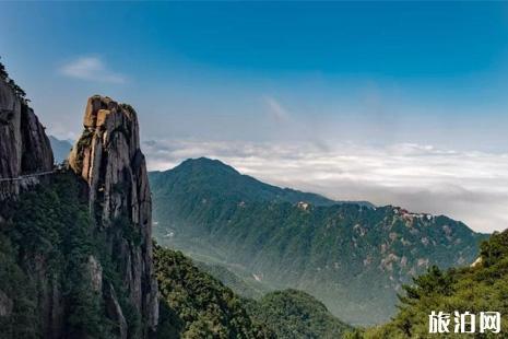 九華山2019年免票周活動時間+旅游攻略