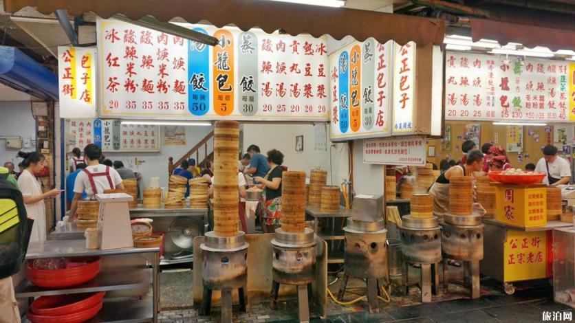 台湾特色小吃有哪些