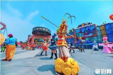 2019北京六一活动攻略整理