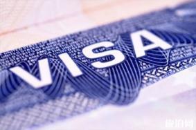 办理签证需要什么材料 签证去哪里办