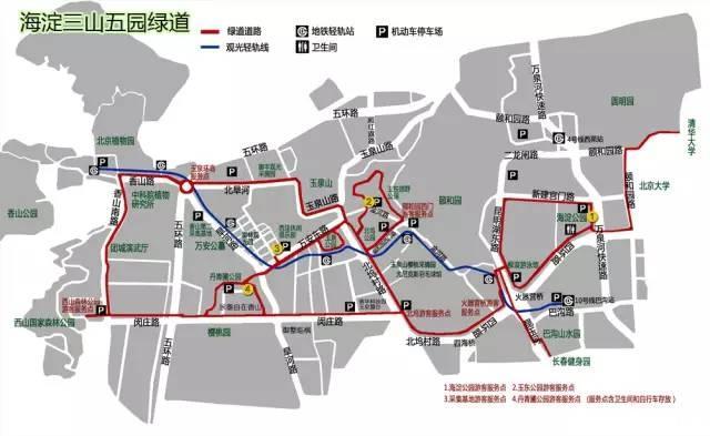 6月北京騎行路線推薦