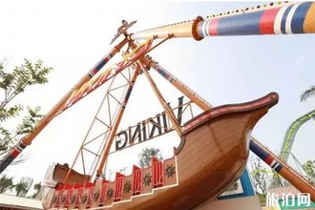 重庆欢乐谷在哪 重庆欢乐谷门票 重庆欢乐谷游玩攻略