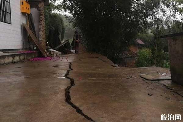 2019宜賓長寧地震最新消息 2019宜賓長寧地震還能去嗎