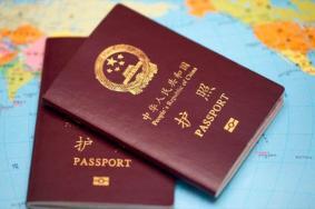 2019普通护照收费降低后多少钱 降低因?#20132;?#29031;收费