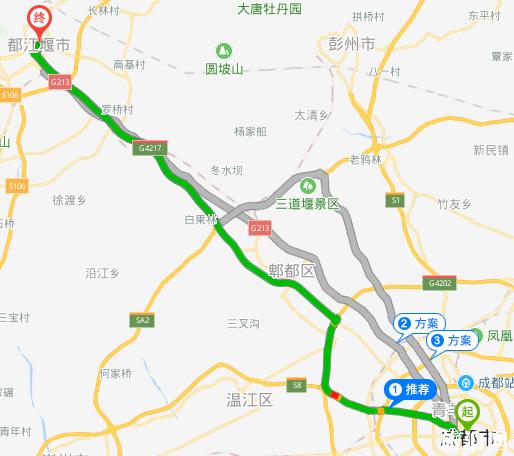 2019成都到都江堰青城山兩日游攻略(門票+推薦線路+景點+美食)