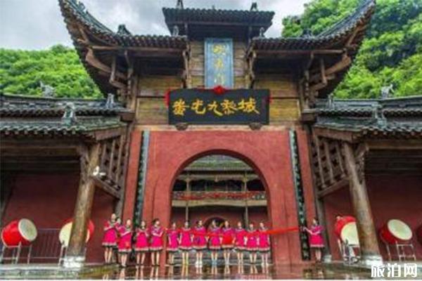 2019重庆避暑旅游文化节6月25日至27日开启