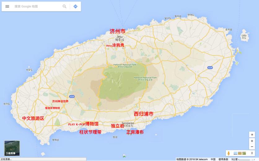 濟州島游玩攻略 玩轉濟州島