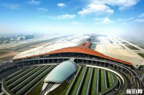 2019北京首都機場停車場收費標準+機場大巴時刻表