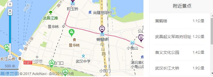 武汉旅游景点大全排名 武汉自驾游哪里好玩 武汉吃喝玩乐一日游攻略