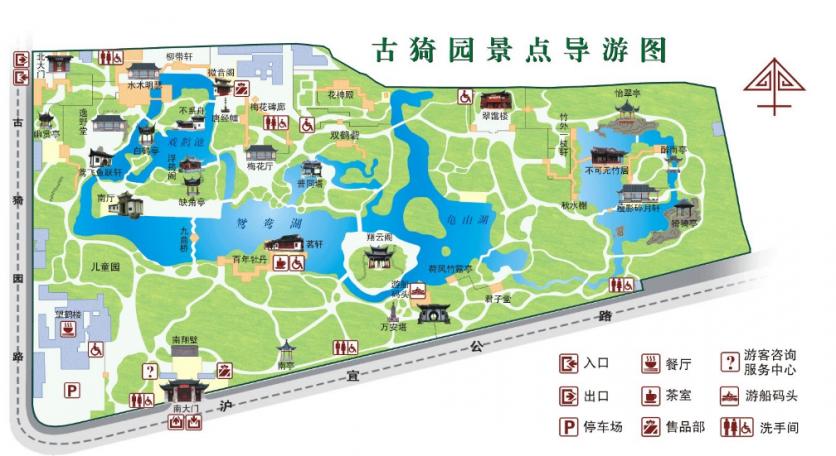 2019上海古漪园荷花花期+门票+最佳赏荷地点+景点介绍