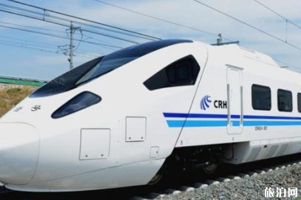2019年7月10日雄安高铁直通香港列车信息