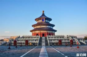 2019北京國際青年旅游季詳細內容