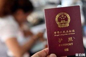 16岁可以办理出入境吗 未成年出入境证件怎么办理