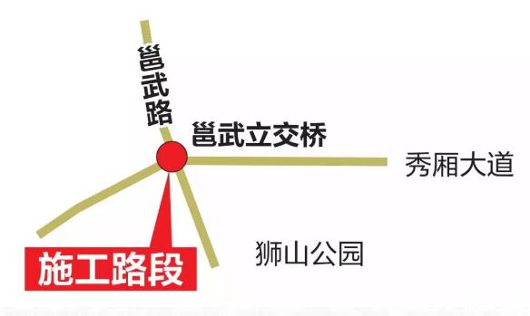 2019南宁邕武立交桥封闭施工交通管制时间+路段