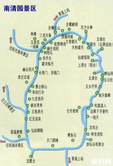 去三清山交通指南 三清山旅游住哪里