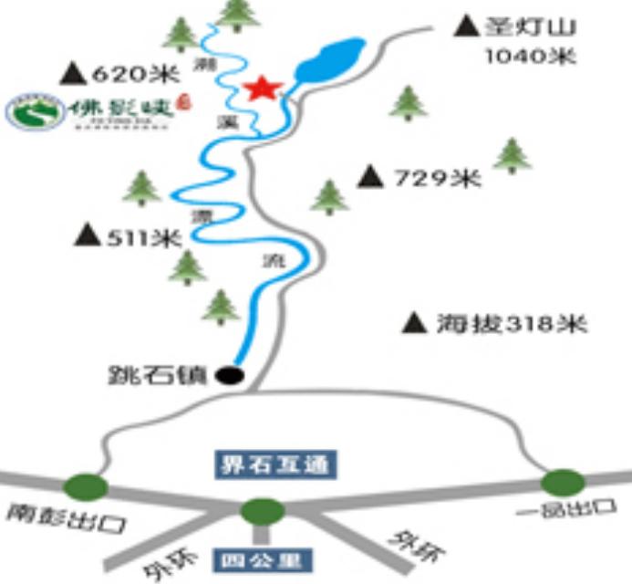 2019重庆佛影峡漂流门票+交通+游玩攻略
