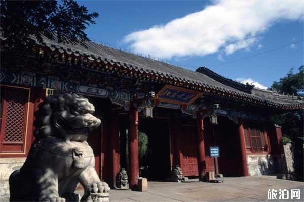 暑期北京大学参观预约指南