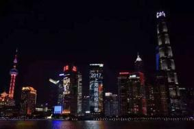 2019上海网络视听季第二期活动的具体时间和地点