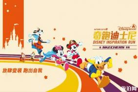 2019上海秋季奇跑迪士尼报名时间+报名方式+活动亮点